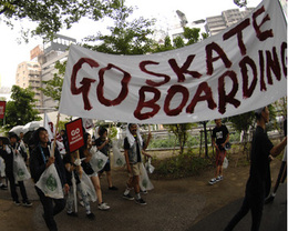 『GO SKATEBOARDING DAY』レポート