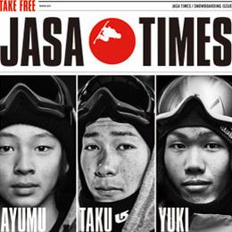 『JASA TIMES』に関するお詫びと訂正