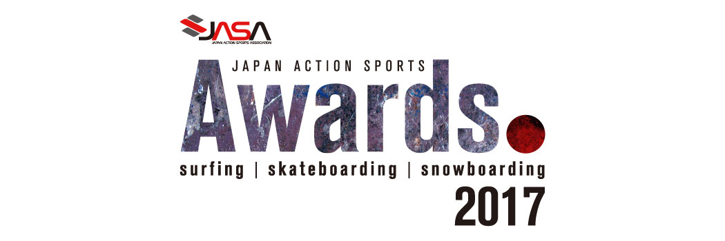 JAPAN ACTION SPORTS AWARDS 2017