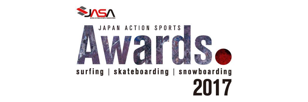 JAPAN ACTION SPORTS AWARDS 2017