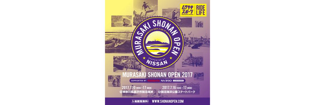 SHONAN OPEN 2017