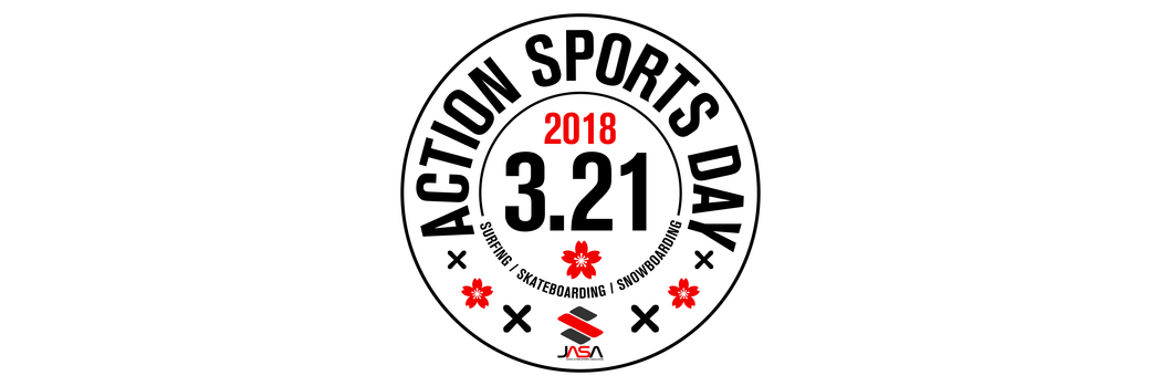 ACTION SPORTS DAY 2018