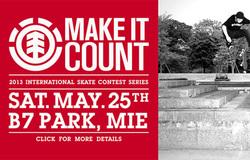 アマチュアスケートコンテスト『MAKE IT COUNT』の第2戦目が「三重・B7スケートパーク」で開催!!
