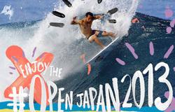 『QUIKSILVER OPEN JAPAN 2013』が国内最大グレードの4STARで開催!