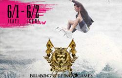 国内サーフィンの最高峰大会『BILLABONG SURFING GAMES -2013』