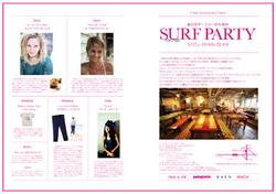 女のコサーファーのためのSURF PARTY
