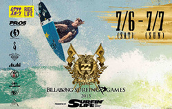 『BILLABONG SURFING GAMES -2013』ICHINOMIYA OPEN produced by H.Y.Sの開催が迫る!!