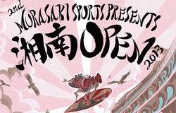『MURASAKI SPORTS PRESENTS 湘南OPEN2013』がパワーアップして開催!!