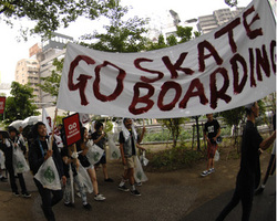 『GO SKATEBOARDING DAY』 レポート