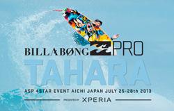 『Billabong Pro Tahara presented by Xperia』開催!!