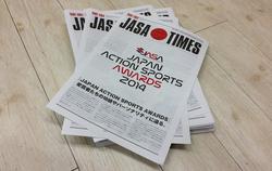『JASA TIMES vol.2』発行のお知らせ