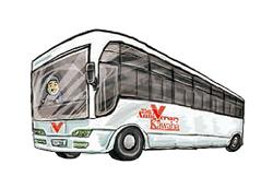 3.21アクションスポーツの日情報② 東京からの無料バス『KAWABUS』の臨時便が登場!