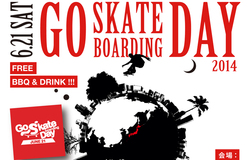 Go Skateboarding Dayイベント情報① 横須賀 うみかぜ公園で一緒にスケートボードを楽しみましょう!!