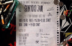 Go Skateboarding Dayレポート① shinyoko jam
