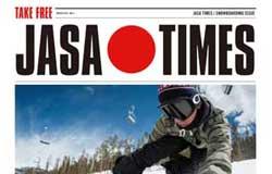 JASA TIMES VOL.3発行のお知らせ
