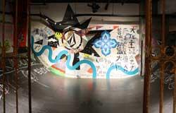 3.21 アクションスポーツの日 情報① VOLCOM STOREでスケートボードを楽しもう!!