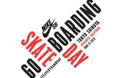 6/21 Go Skateboarding Day 情報⑤ Nike SB×Taco Bell×VHSMAGのイベント開催!宮下公園スケートパークにみんな集合だ!!