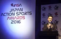 JAPAN ACTION SPORTS AWARDS 2016 受賞者決定!!