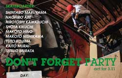 Don't Forget Party at Bridge Skateboard Shop MOVIE公開!!