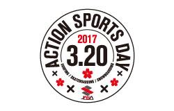 3/20(月祝・春分の日)は、『ACTION SPORTS DAY※アクションスポーツの日』!!