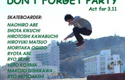 Don't Forget Party 2017 映像公開!!