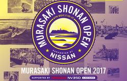 国内最大のサーフフェスティバル「MURASAKI SHONANOPEN 2017 」が今年も開催!