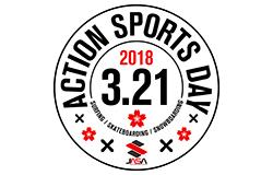 3/21(水祝・春分の日)は、『ACTION SPORTS DAY※アクションスポーツの日』!!