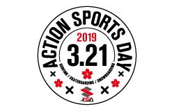 3/21(木祝・春分の日)は、『ACTION SPORTS DAY※アクションスポーツの日』!!