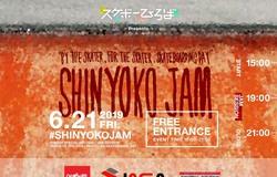 6/21 Go Skateboarding Dayは『SHINYOKO JAM』に集合だ!!
