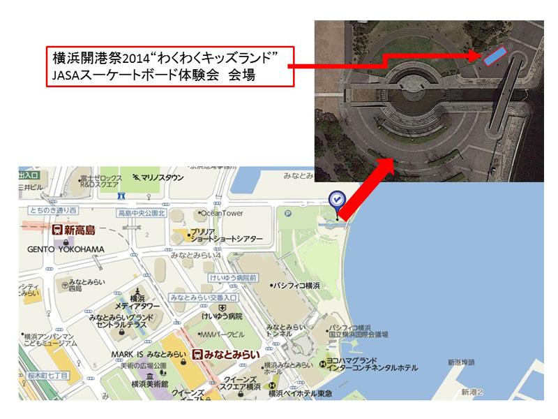 20140528_kaikousai_02.jpg