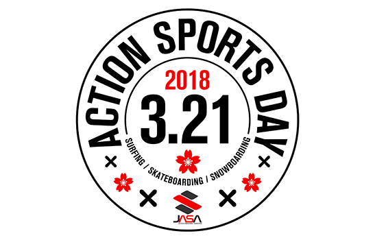 ActionSportsDay_Logo2018_5.jpg
