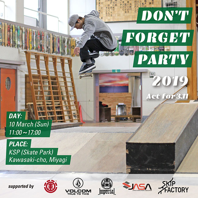 Don'tForgetParty2019_Flyer_green_650_650.jpg