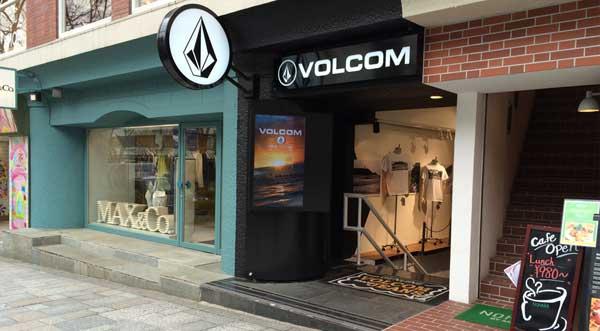 volcom-tokyo_20160302.jpg